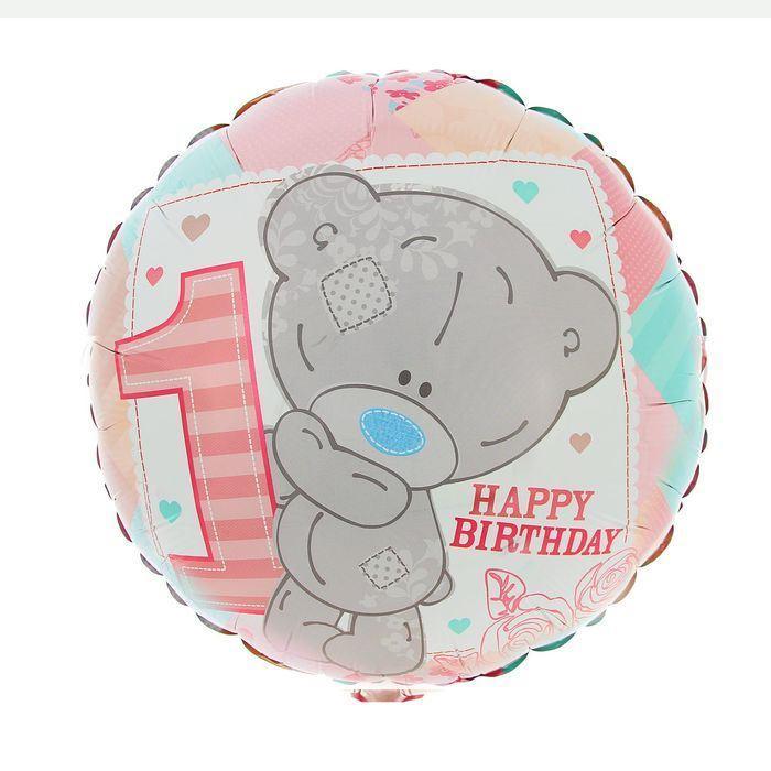 Мишка Me To You 1 год розовый