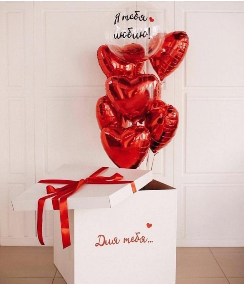 Коробка-сюрприз с шарами Я тебя люблю