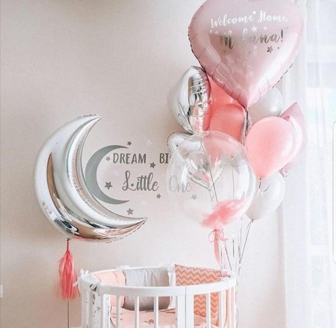 Комплект шаров на выписку Наша Звездочка