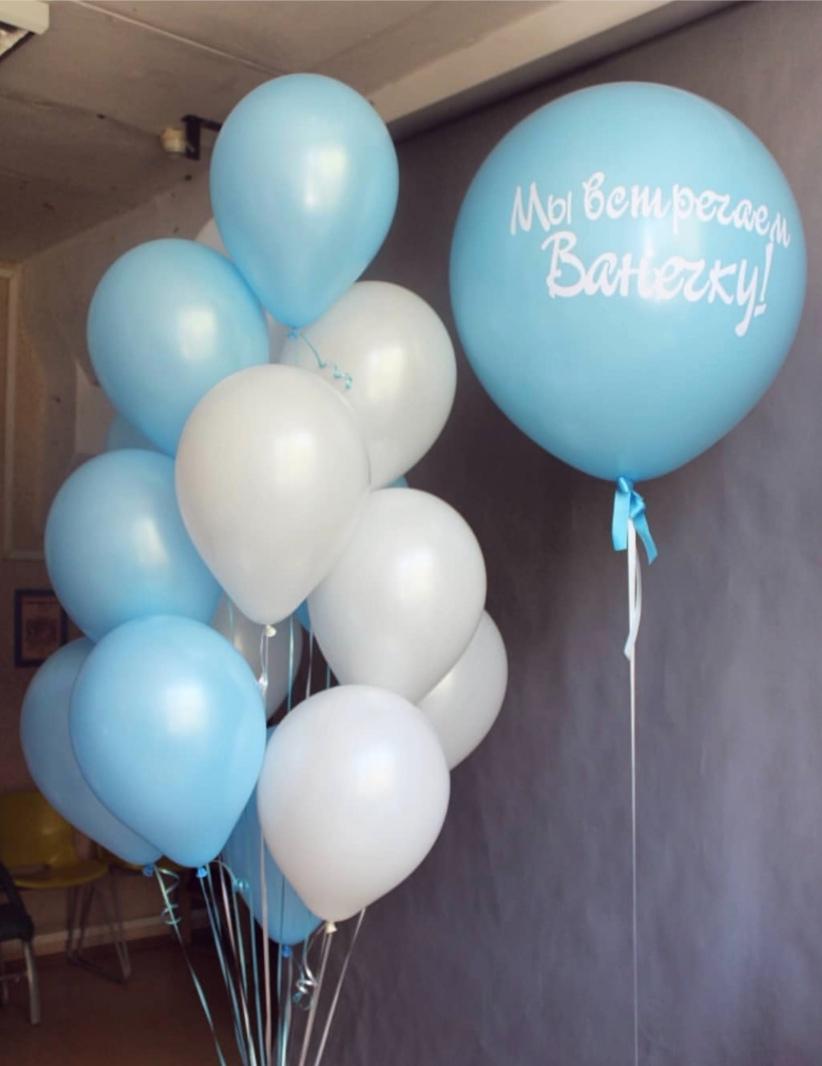 Комплект шаров на выписку №11