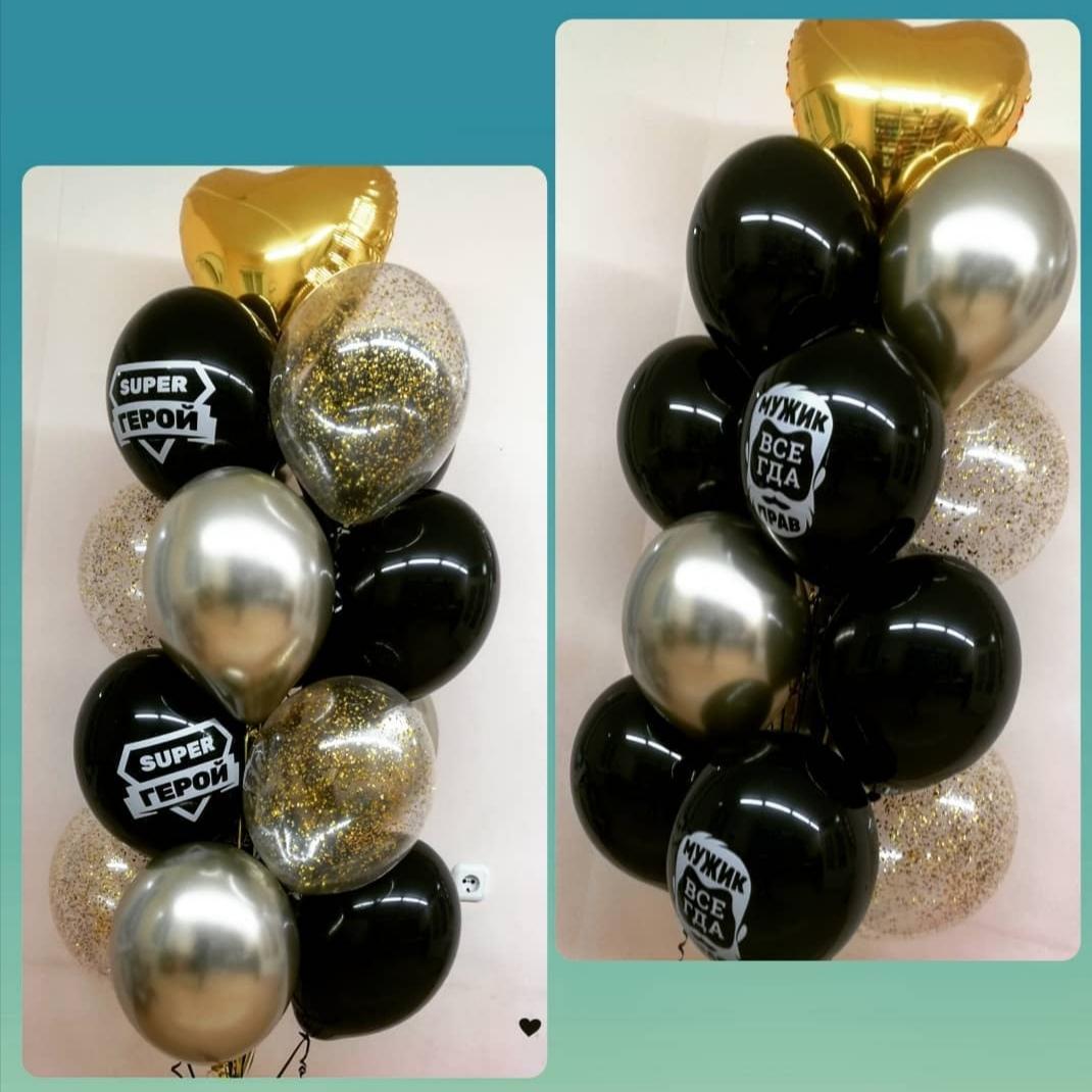 Комплект шаров Праздничное настроение