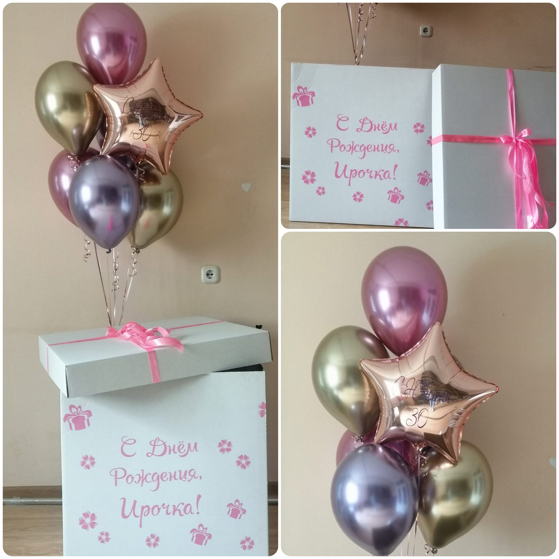 Коробка-сюрприз с шарами Хромированная