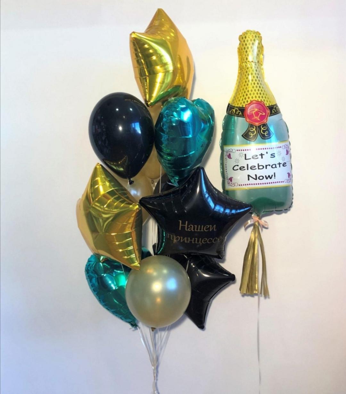 Набор шаров Шампанское