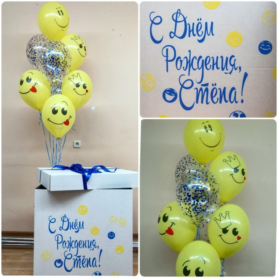 Коробка сюрприз с шарами Веселенькая